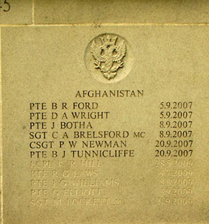 right plaque of memorial wall